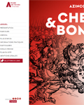 """Site web de l'exposition """"Chevaliers et bombardes. D'Azincourt à Marignan, 1415-1515"""""""
